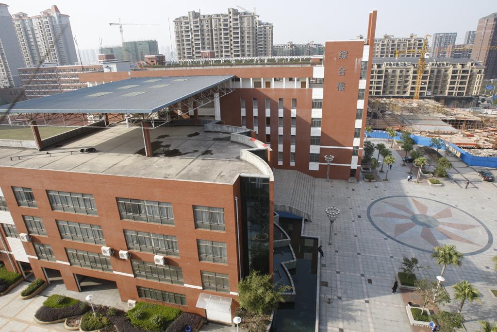 湖南广益实验中学