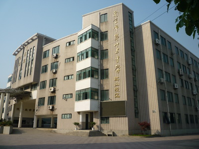 南京市第十三中学分校