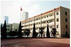 南京市第五中学