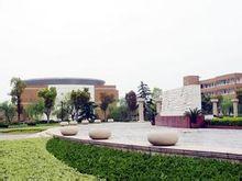 无锡市堰桥中学
