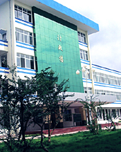 江阴市南闸中学