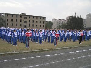 江阴市第二中学