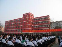 徐州市王杰中学