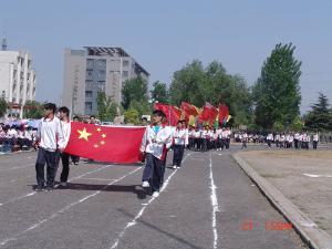 徐州市九里中学