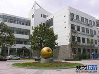 徐州市贾汪区建平中学