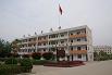 沛县汉台高级中学