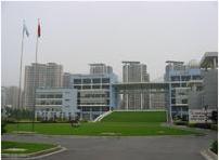 苏州工业园区第三中学