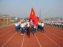 苏州市相城区望亭中学