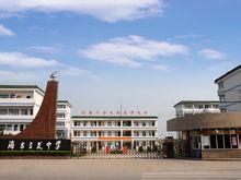 海安县立发中学