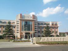 江苏省海门中学