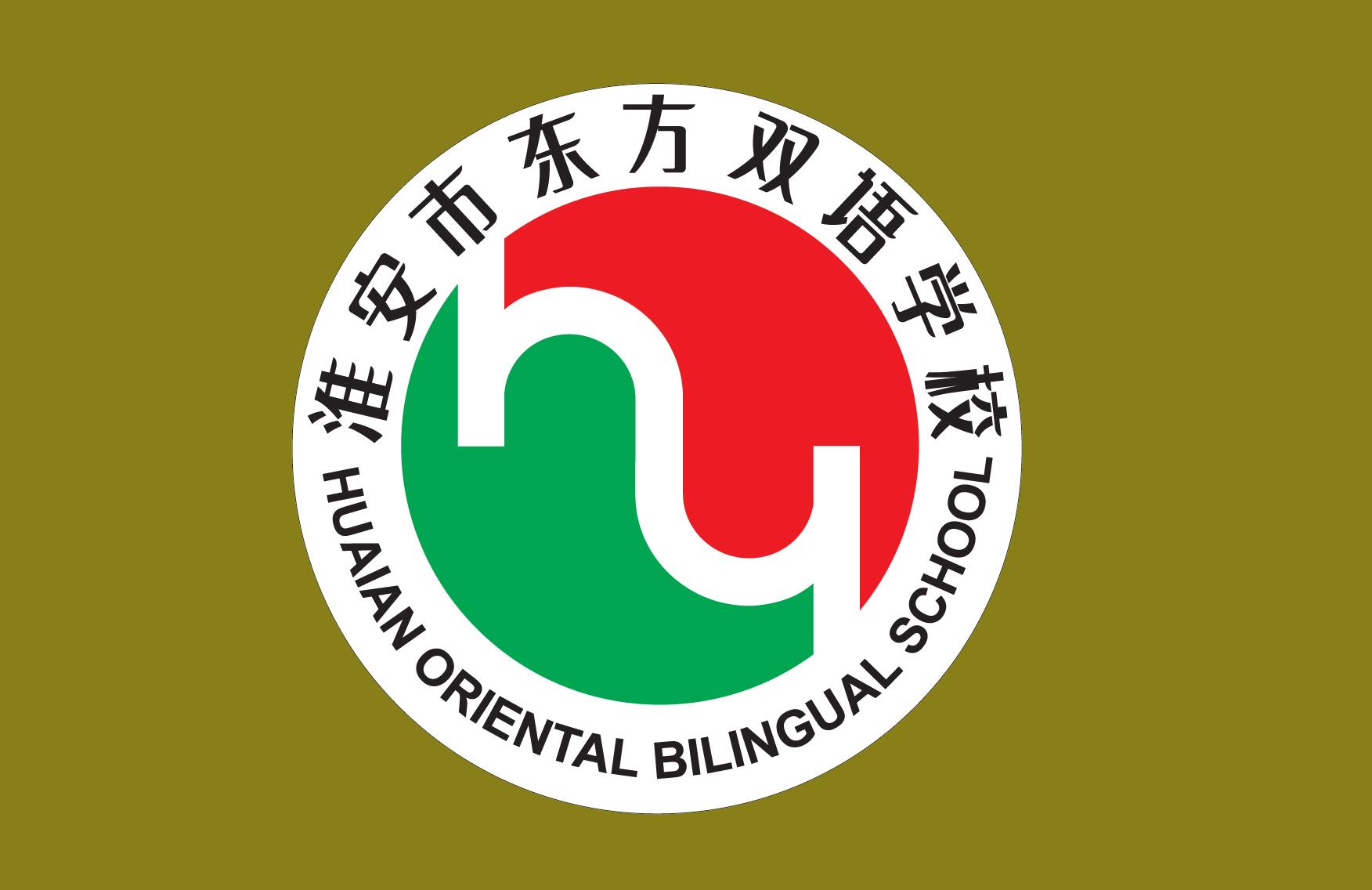 淮安市东方双语学校