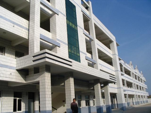 响水县运河中学