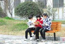 丹阳市访仙中学
