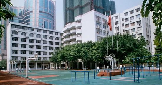 广州市第三十一中学