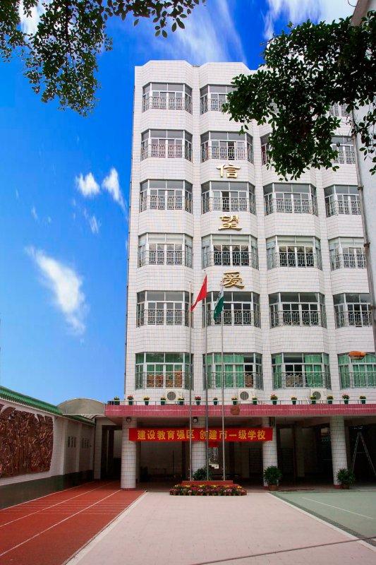广州市西关培英中学