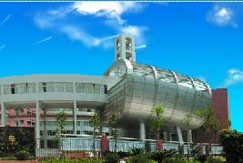 广州市第十一中学