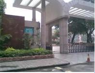 广州市第四中学
