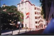 广州市第三十九中学