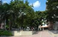 广州市第十三中学