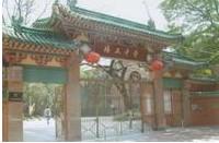 广州市培正中学