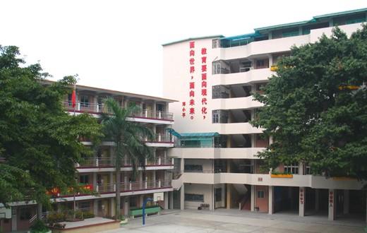 广州市第八十五中学