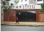 广州市第二十七中学