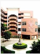 广州市第四十二中学