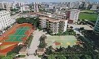 广州市东圃中学