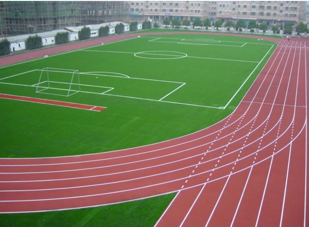 广州市第六十三中学