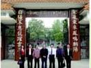 广州市第八十三中学