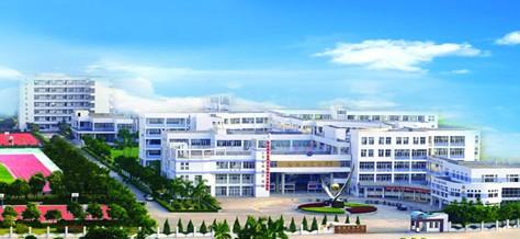 广州市番禺区东涌中学