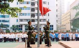 深圳市罗湖中学