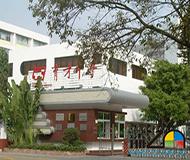 深圳市南山区育才中学