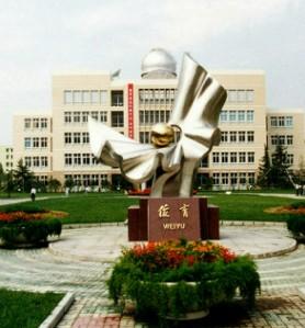 上海市位育中学