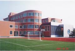 上海民办兰生复旦中学