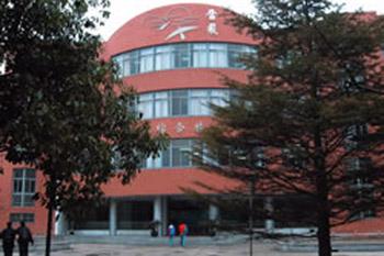 上海市盛桥中学
