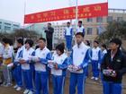 天津市自立中学