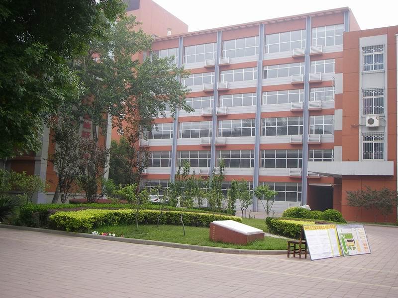 天津市第二十五中学