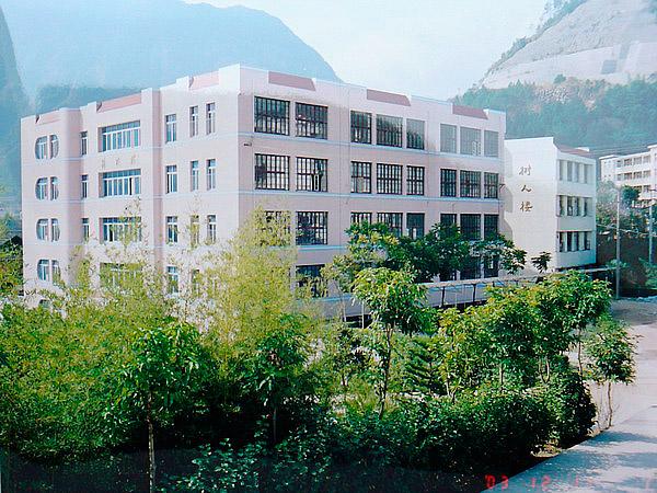 永泰私立云山学校