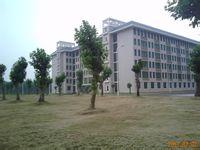 厦门市槟榔中学