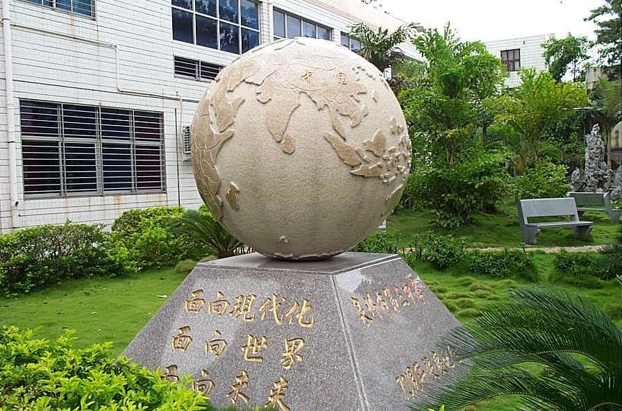 福建省泉州市凌霄中学