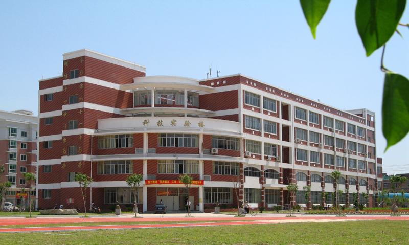 泉州虹山中学