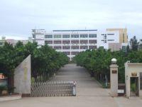 福建省泉港后龙中学