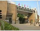 福建省惠安第三中学