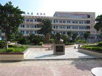 惠安县惠南中学