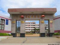 惠安县松林中学