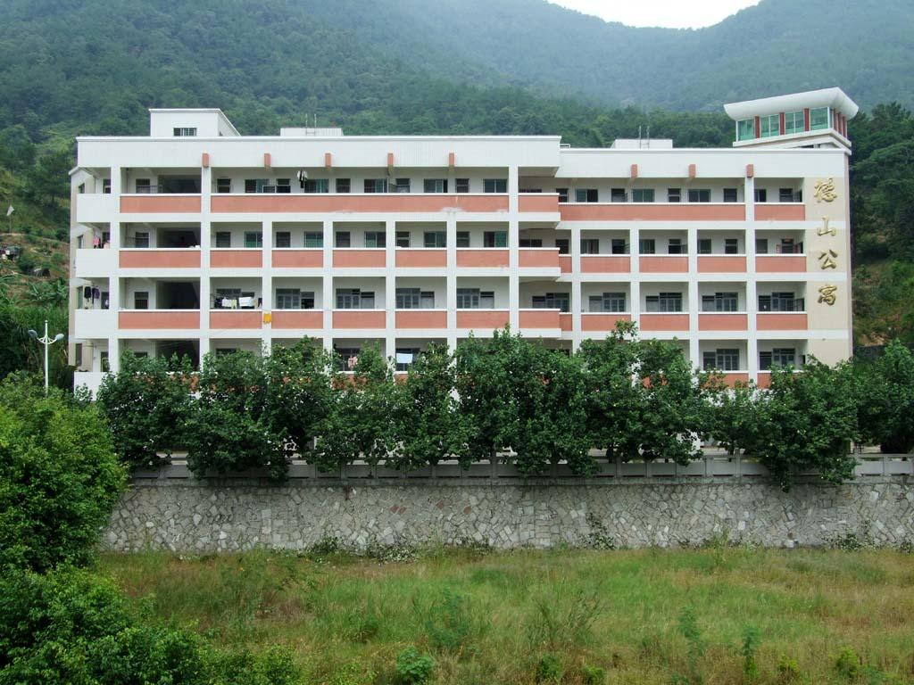 安溪县南斗中学
