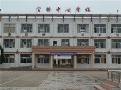安溪县官桥中学