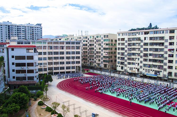 德化县第五中学