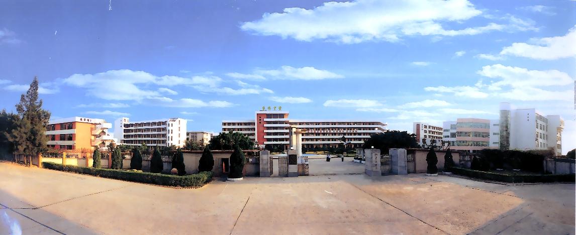 晋江市季延中学